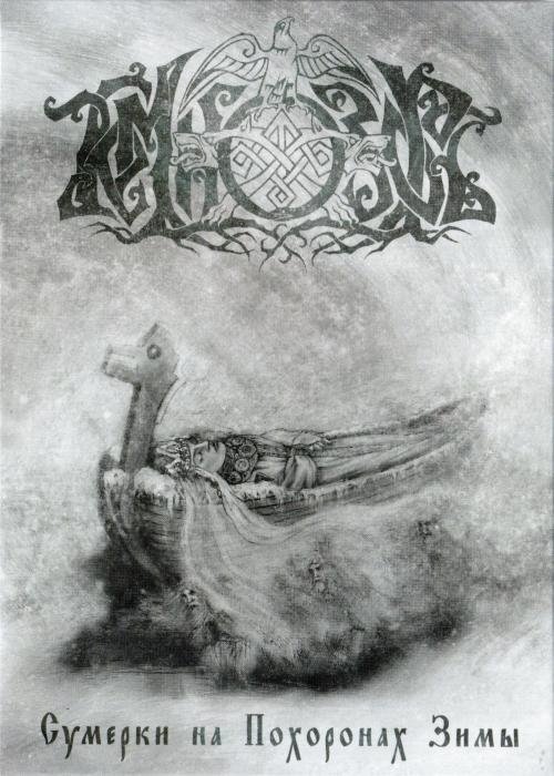 Temnozor - Twilights on the Winter Funeral CD/DVD Digibook