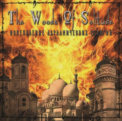 The Woods of Solitude - Incineration Abrahamic Religions